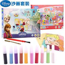 Дисней Замороженный детский песок живопись Принцесса ручной работы цветной песок картина 10 цветов Рисование изготовление игрушек