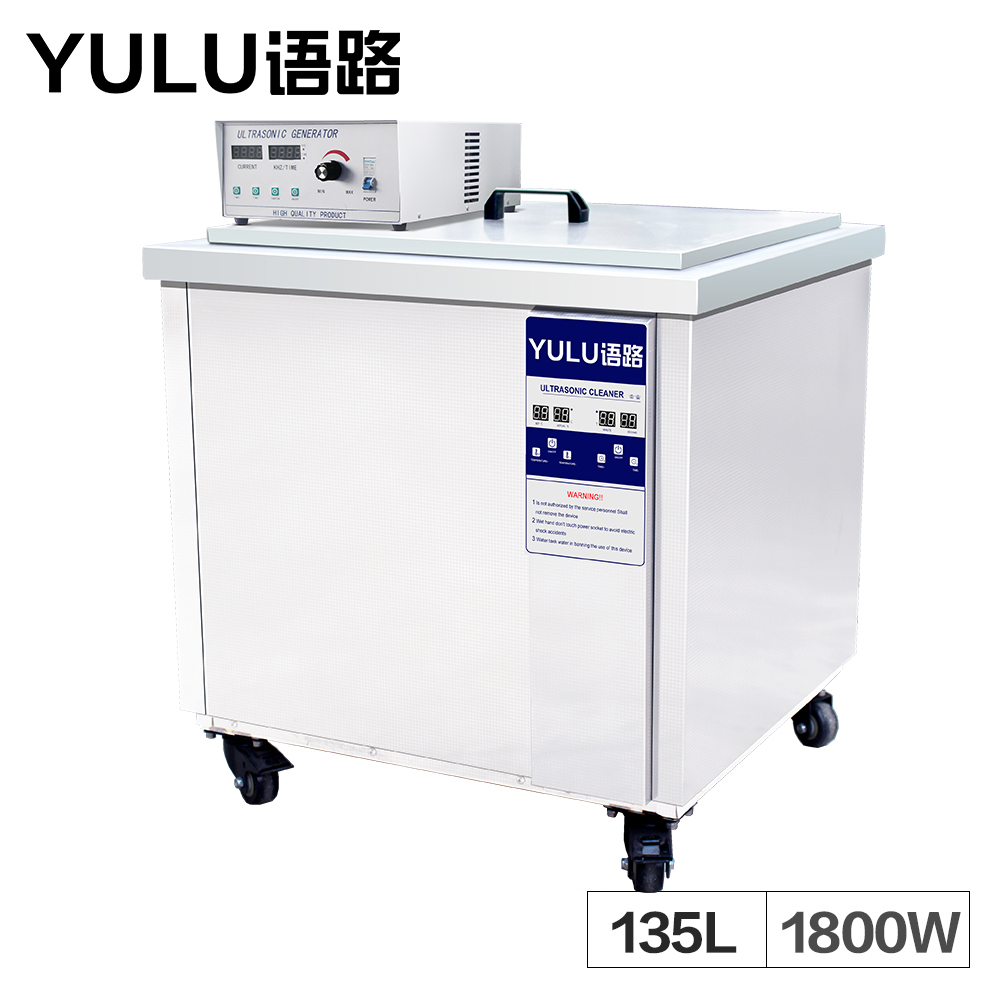 Digital 135l Ultrasonic Cleaner Bath Circuit Board Lab Mold 50w 110v Generator Glassware Parts Industrial Tableware Tanks Equipment Heated Timer In Cleaners From