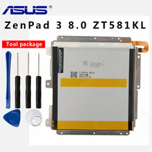 Original ASUS C11P1514 Battery For ASUS ZenPad 3 8.0 ZT581KL 4545/4680mAh(China)