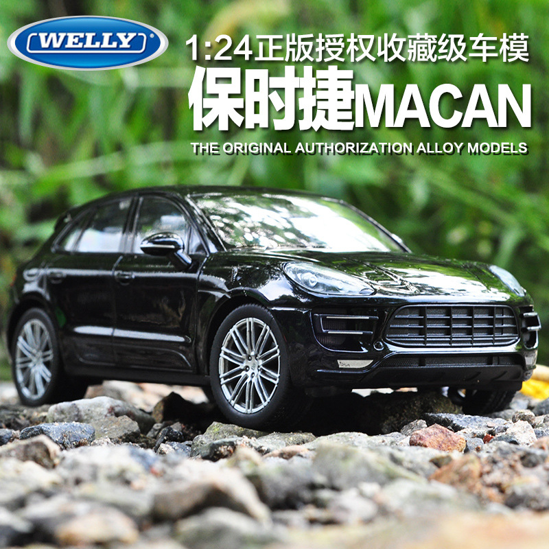 Die-cast Metal Vehicles 1:24 Car Models Coche mkd3 Scale Simulation Auto Toys for Children Sports Car Macan Small Cayenne