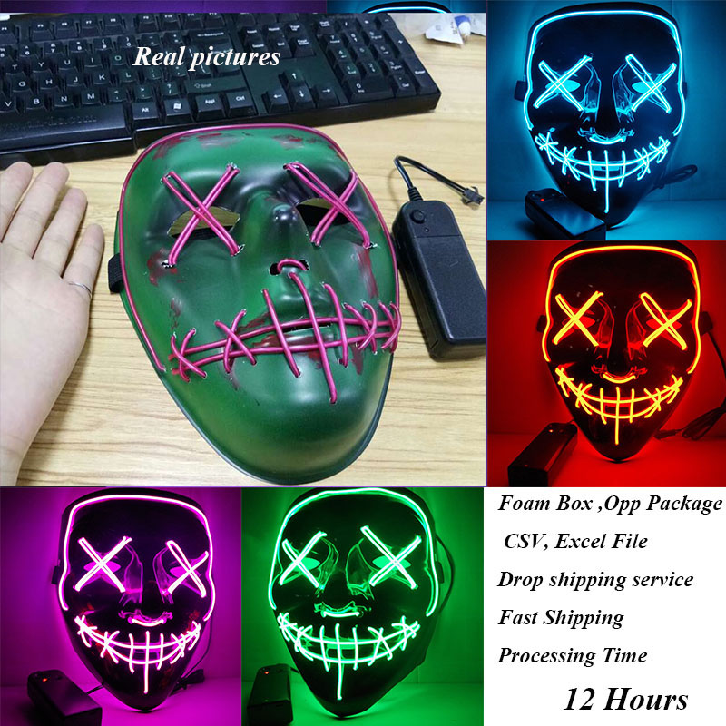 (The supply returned to normal) Halloween Mask Light Up Party Masks The Purge Election Great Masks Cosplay Costume Supplies plus size light up cosplay party skirt