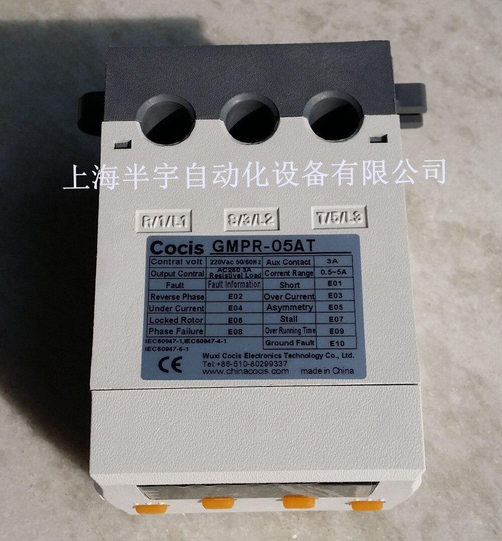 new original Digital Motor Protector GMPR-05AT new original bsm100gal120dlc bsm100gar12o
