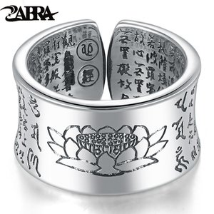 ZABRA 999 Silver Ring Men Buddhist Heart Sutra Signet Ring Vintage Opening Adjustable Female Women Rings Sterling Silver Jewelry(China)