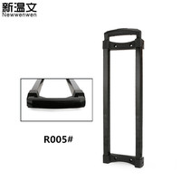 Replacement Telescopic Suitcase Handle,luggage parts handle,Repair Luggage trolley refit,Handles for Suitcases R005#