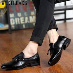 Дизайнерские Мужские модельные туфли, туфли-оксфорды из бычьей кожи для мужчин, кожаная деловая обувь, мужские лоферы, chaussures hommes pointu zapatos vestir