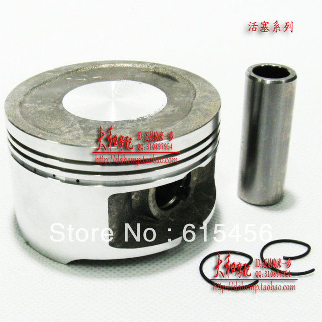 High Performance Piston Set For YP250 Motor(Not Included piston Ring),Free Shipping