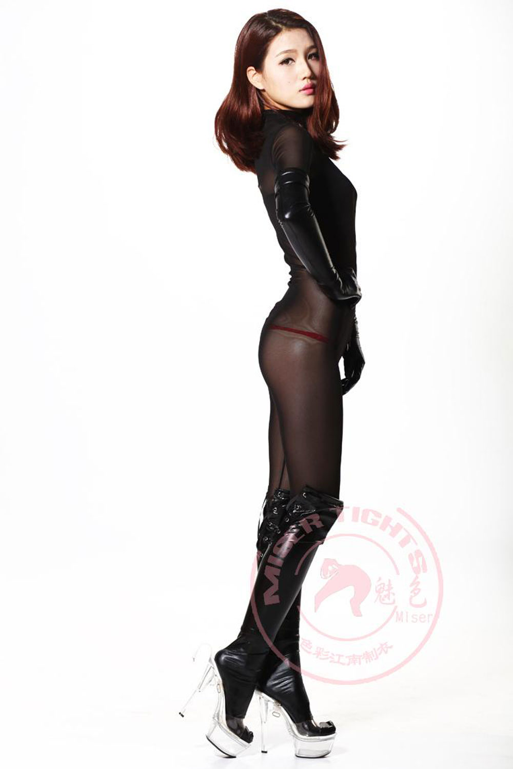 Pantyhose and latex body