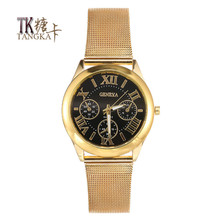 2017 Fashion men women watch luxury brand gold stainless steel strap couple quartz Wrist Watch casual men Roman Clockwise displa