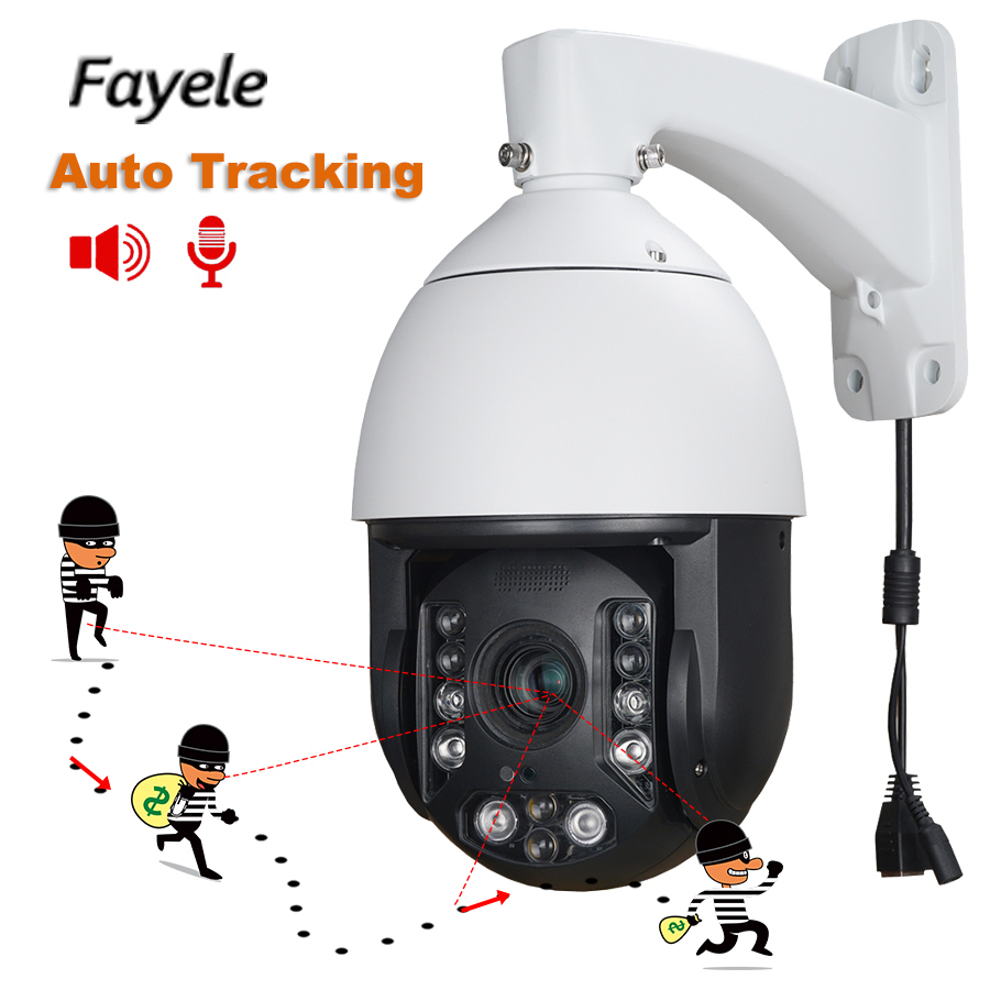 Outdoor 2MP PTZ Camera Auto Tracking 30X ZOOM Person Detect Humanoid Recognition H 265 IP Camera