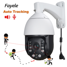 Наружная 2MP PTZ камера с автоматическим отслеживанием 30X ZOOM распознавание человека H.265 IP камера IR200M аудио вспышка оповещения ONVIF