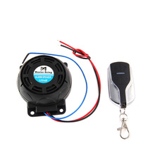 Мотоциклетная Противоугонная сигнализация Предупреждение ющий замок, Противоугонная сигнализация, датчик дистанционного управления
