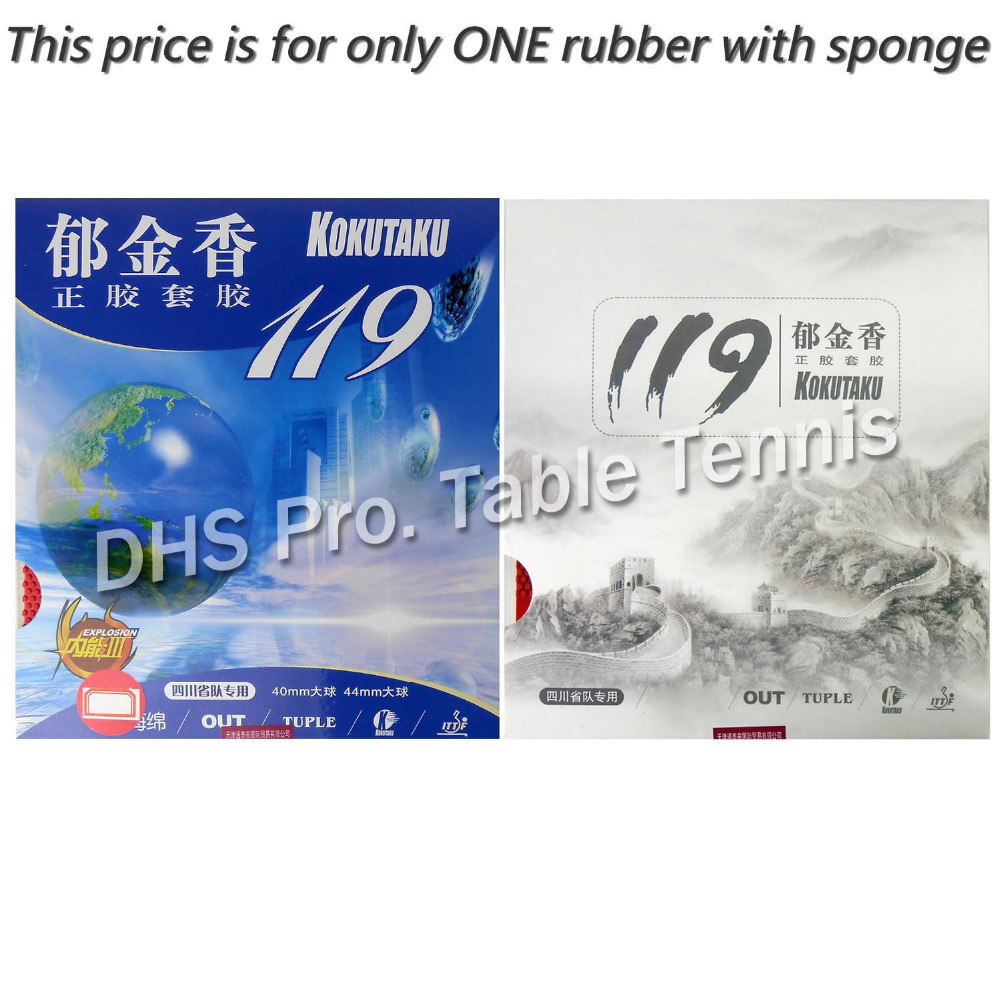 Kokutaku Tuple 119  Short Pips-Out Table Tennis  Rubber With Chinese Sponge 2.2mm