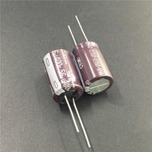 2 pièces 56uF 400V NICHICON CY série 16x25mm haute ondulation courant longue durée 400V56uF condensateur électrolytique en aluminium