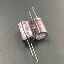 2 sztuk 56uF 400V NICHICON CY serii 16x25mm prąd o wysokim tętnieniu długa żywotność 400V56uF aluminium kondensator elektrolityczny