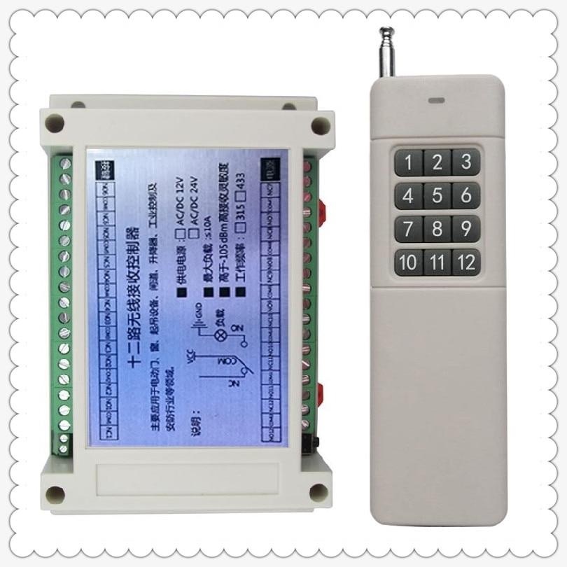 Genie Garage Door Light Relay: Aliexpress.com : Buy DC12V 12CH 10A RF Wireless Remote