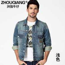 Vintage Military Jacket New Design Mens Jeans Jackets Man's Jeans Clothing Denim Jacket Men Coat Outdoors Free Shiping A1714