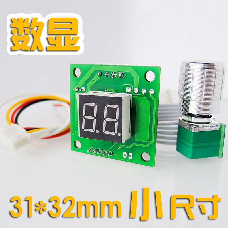 Digital display DC motor speed regulator PWM stepless speed regulating switch display dc motor pump pwm stepless speed change switch cotton sugar governor 9v12v24v36v48v60v