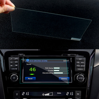 7 Inch Car GPS Navigation Screen Steel Protective Film For Nissan Qashqai J11 X Trai T32
