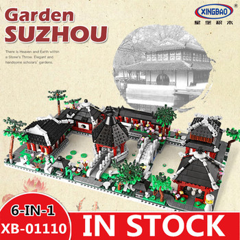 H&HXY XingBao 01110 Chinese Style Building Series 6 in 1 Chinese Suzhou Garden Model Set Building Blocks Bricks Toys for Childre