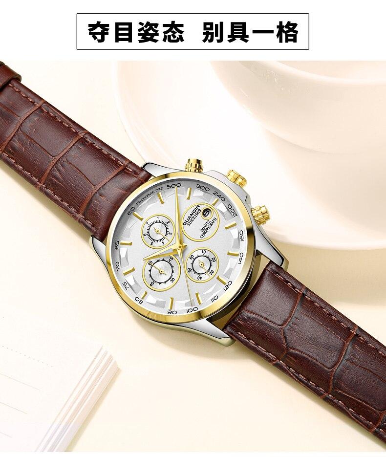GUANQIN GS19112 watches men luxury brand quartz watch multi-functional men's watch trend sports luminous waterproof calendar 51