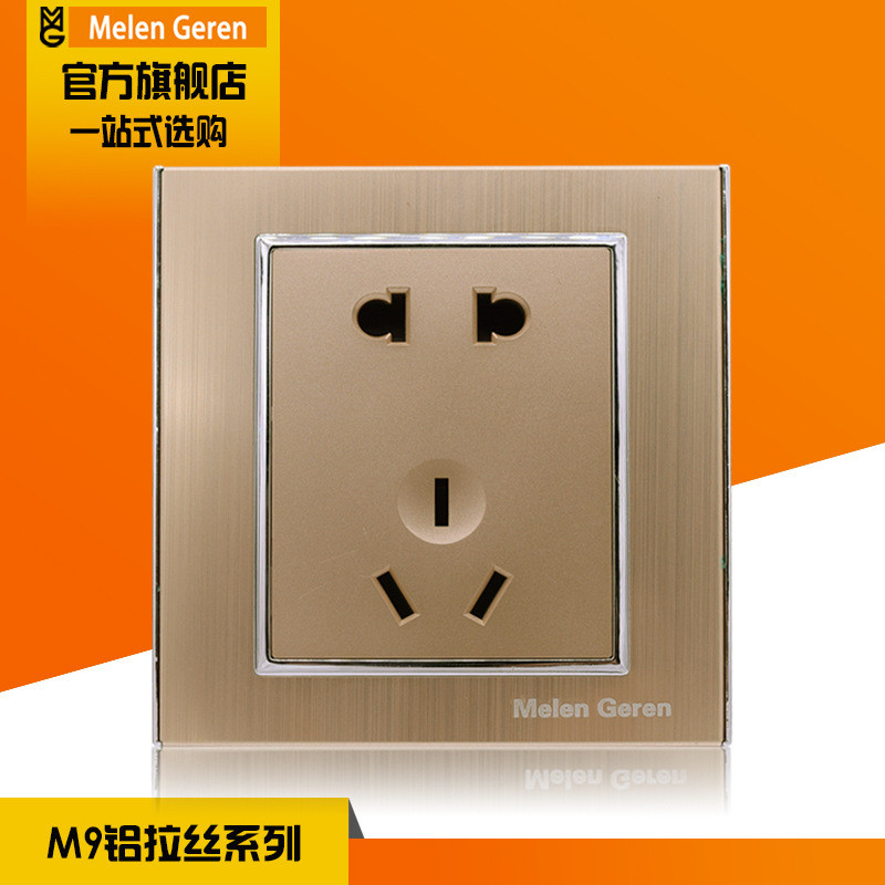 Multifunction 5 Hole Electric Wall Socket Panel Luxury Brushed Golden 10A AC Power Outlet Plate Charger Dock
