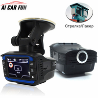 3 In 1 Car DVR Recorder Russian Dedicated Voice Broadcast GPS Camera Dash Cam Fixed Flow