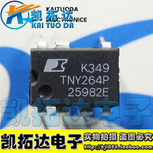 Si  Tai&SH    TNY264P TNY264PN  integrated circuit