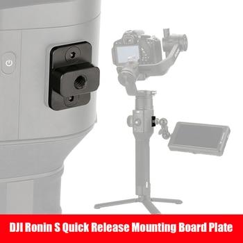 DIGITALFOTO Qucik placa de montaje de liberación para Dji Ronin S reemplazar el montaje de agujeros roscados extender puerto para Monitor VS SmallRig