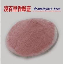 IND 25g Reactivo Indicador azul de Bromotimol