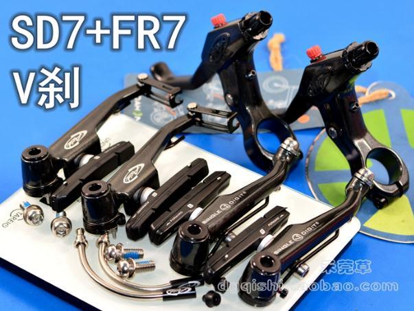 Avid Sram Speed Dial 7 SD7 Brake Lever Single