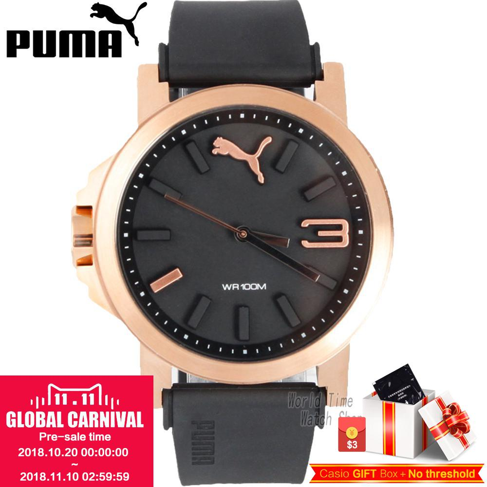 PUMA WATCH Casual series metal silhouette quartz male watch PU103462014 PU103462013 PU910801041 PU910801040 PU910801039 puma watch unlimited series of quartz electronic movement male watch pu911261001 pu103461002 pu103461015 pu103931001 pu910541016