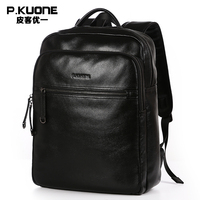P.KUONE 2017 Genuine Leather New Fashion Men Luxury Male Bag High Quality Waterproof Laptop Messenger Travel Backpack School Bag