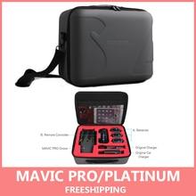 Mavic Pro için taşıma çantası sert kabuk saklama çantası Mavic Pro kamera Drone ve akıllı kontrolör kutusu