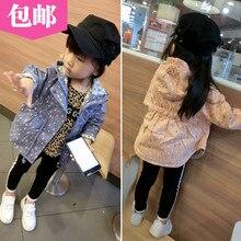 2016 new Summer Girls Kids boys Waist hooded pocket windbreaker jacket coat  comfortable cute baby Clothes Children Clothing 20W
