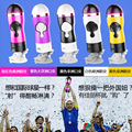 JIUAI frete grátis 5 cores disponíveis silicone macio bolso brinquedos copo aeronave masculino copo masturbador brinquedos sexuais máquina de sexo masturbação