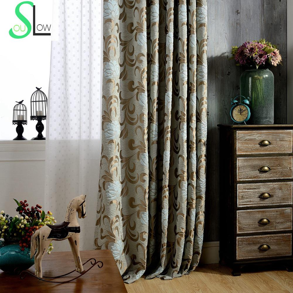 Dew high precision grade jacquard curtain camel curtains for Cortinas black out