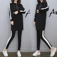 Sports suit female autumn casual fashion Korean Zipper stripe long hoodies sweatshirt Harem pants two piece set women plus size