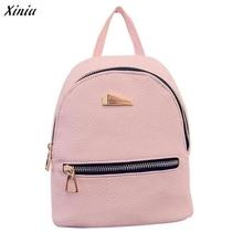 Xiniu Backpack Women Zipper Pocket Solid Color Backpacks For Teenage Girls Rucksack Women Mochilas Femininas #2811