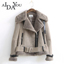 2018 New pattern Fashion Women overcoat  AIDAYOU fur autumn winter warm female lady loose suede coat button long new ouc1893