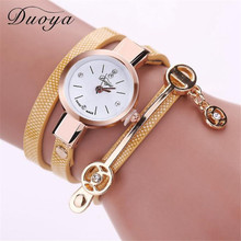 SmileOMG  Duoya New Luxury Rhinestone Bracelet Women Watch Ladies Quartz Watch Women Wristwatch  Gift Free Shipping ,Sep 7