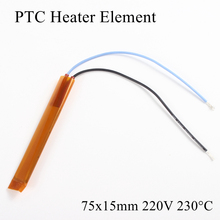 1pc 75x15mm 220V 230 Degree Celsius PTC Heater Element Constant Thermostat Insulated Thermistor Ceramic Air Heating Plate Chip