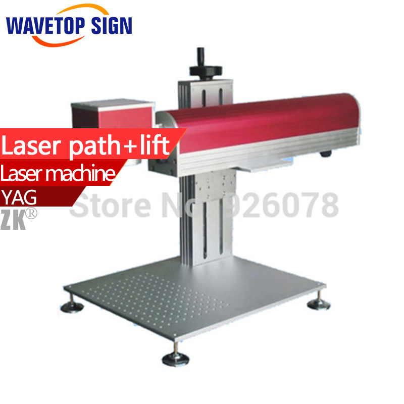 YAG Laser machine Laser path+lift system+Large floor economic al case of 1064nm fiber laser machine parts for laser machine beam combiner mirror mount light path system