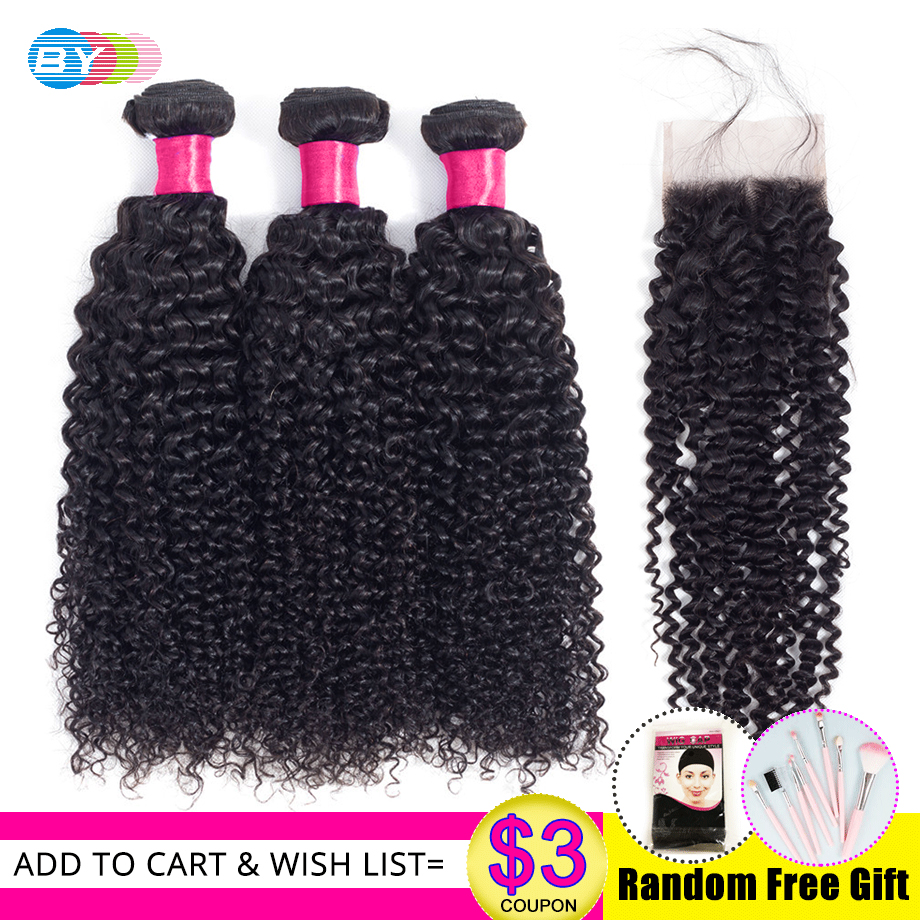 BY Kinky Curly Bundles With Closure Remy Human Hair Bundles With Closure Malaysian Hair Weave Bundles