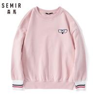 SEMIR Hoodies Women Embroidered Sweatshirt Women Sport Pullover Sweatshirt with Contrasting Ribbed Cuff and Hem