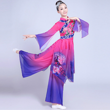 Chinese style Hanfu classical dance costumes female elegant fan Yangko clothing suits  performance costume