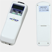 Micro Портативный цифровой мутномер нефелометром нефелометр WGZ-1B доставку службой EMS