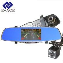 E ACE Car DVR 5 Inch IPS font b Camera b font Full HD 1080P Dual
