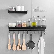 Черная кухонная стойка, алюминиевый сливной крючок, бутылка для приправ, настенная, многофункциональная, для хранения, для дома, 30 см, 40 см, 50 см