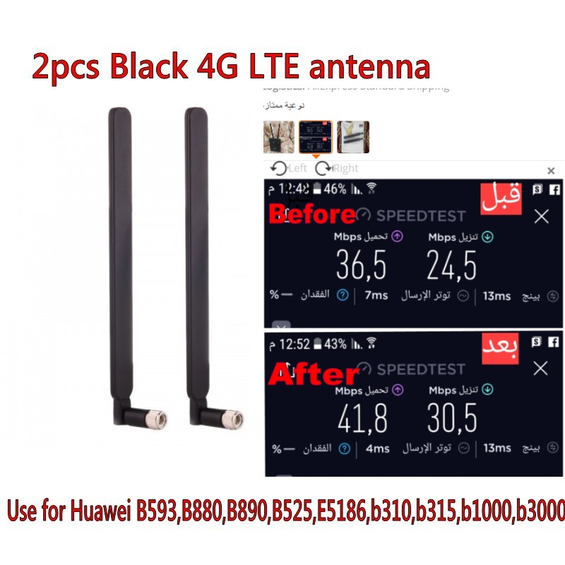 2 PCS B593 5dBi SMA Male Antenna For 4G LTE Router As B593 E5186 B315 B310 B525(White/black)