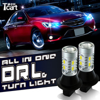 Tcart For toyota Prius 2008 2014 LED DRL Daytime Running Lights DRL&Front Turn Signals all in one